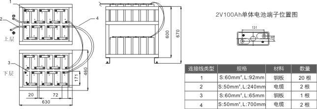 电路 电路图 电子 工程图 平面图 原理图 645_223